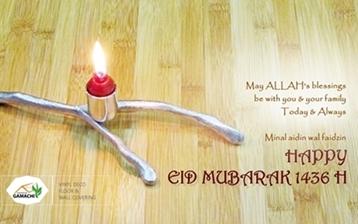 Eid Mubarak 1436 H